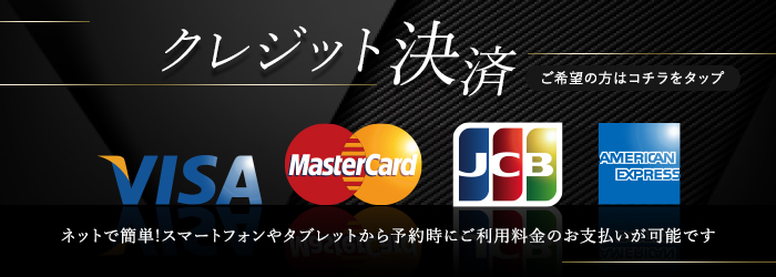 https://pay.star-pay.jp/site/smt/shop.php?payc=k477